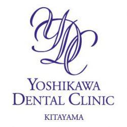 京都市左京区北山のインプラントの専門の歯科クリニック