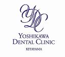 北山吉川歯科クリニック 根管治療専門サイト