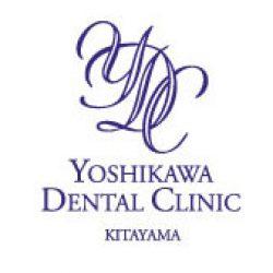 歯科治療は、京都北山吉川歯科クリニックへ