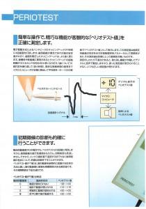 透明ファイルPDF 38